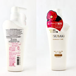 Shiseido FT Tsubaki Damage Care Hair Shampoo 500ml - BeautyKat