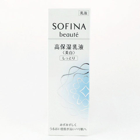 Sofina Beaute Whitening Emulsion Fresh (60g - oily skin) - BeautyKat