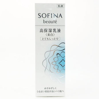 Sofina Beaute Whitening Emulsion EX Moist (60g - dry skin) - BeautyKat