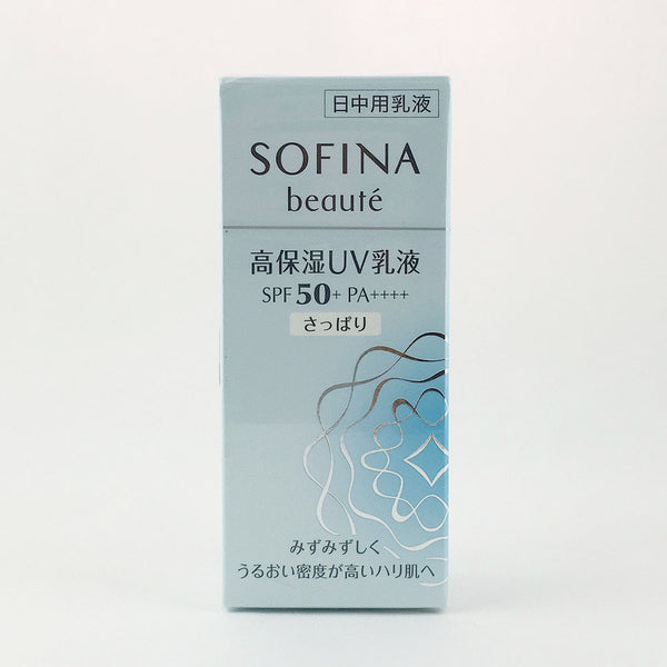 Sofina Beaute UV Cut Emulsion Fresh SPF50 (30ml - oily skin) - BeautyKat