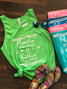 FLOAT TRIP TANK TOP - Georgie St. Boutique