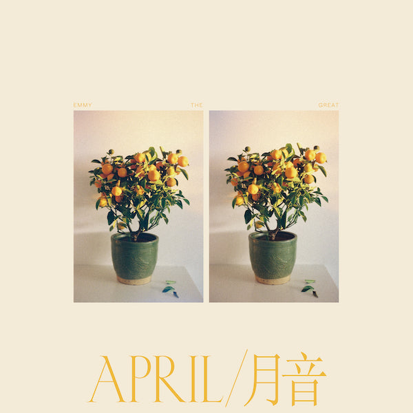 Emmy The Great - April / 月音