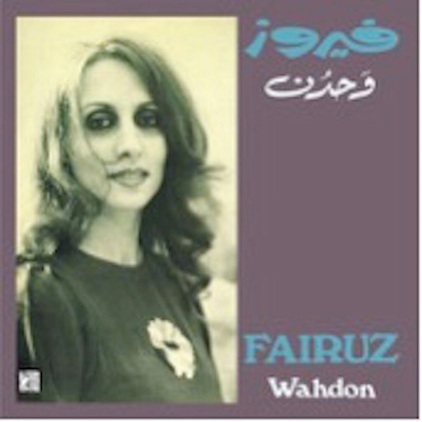 Fairuz - Wahdon (2019 Re-Issue)