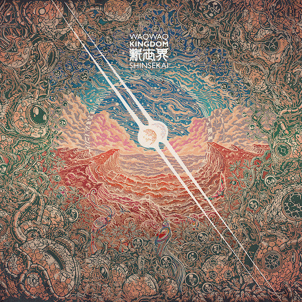 WaqWaq Kingdom - Shinsekai