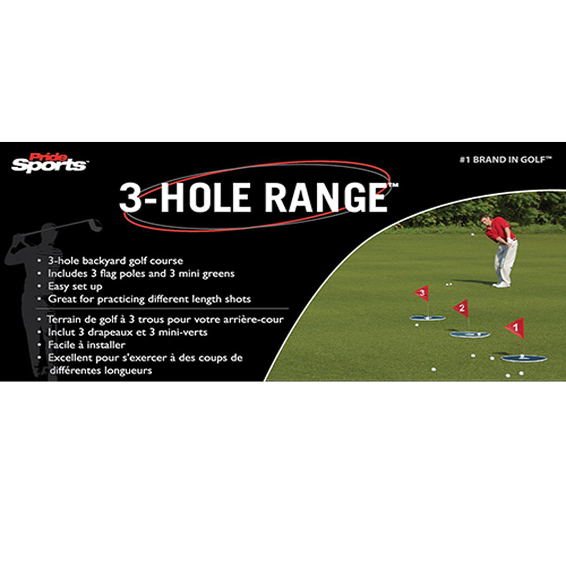 Pride Sports 3-Hole Range