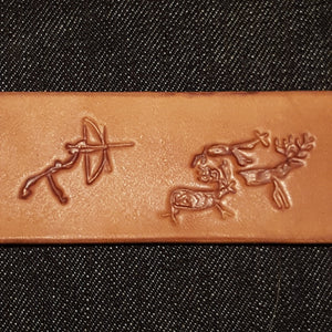 The Lascaux Cave Art Belt