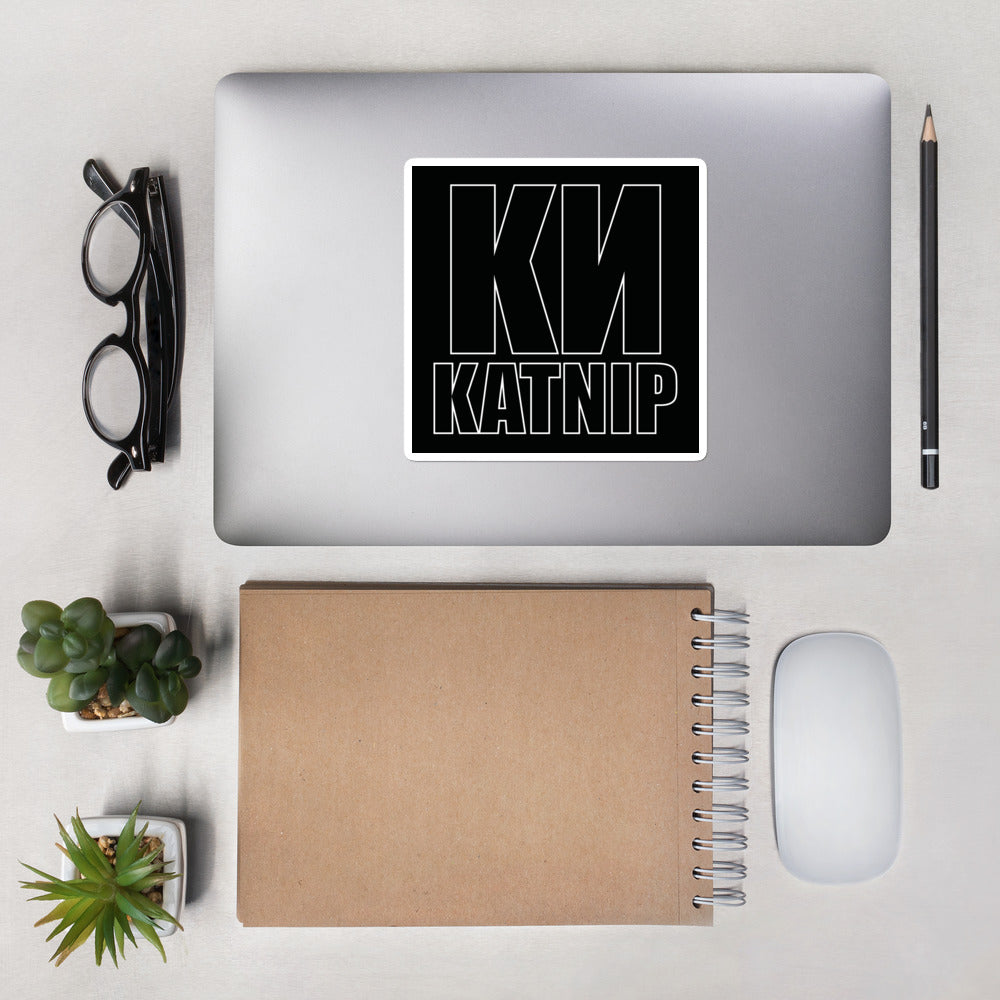 KN Katnip Bubble-free stickers