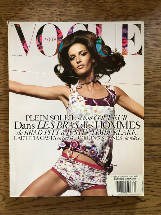 Vogue Paris April 2004 - Silverlake,  - Vinatge, Silverlake Market - Designer
