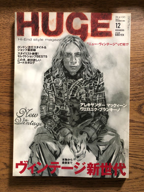 Huge Hi-End Style Magazine December 2004 - Silverlake, Magazine - Vinatge, HUGE - Designer