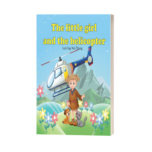 The Little Girl and The Helicopter Children's Book