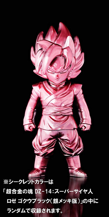 Dragon Ball Super: DZ-14 Super Saiyan Rose Goku - Black Absolute Chogokin Figure by Bandai Tamashii Nations