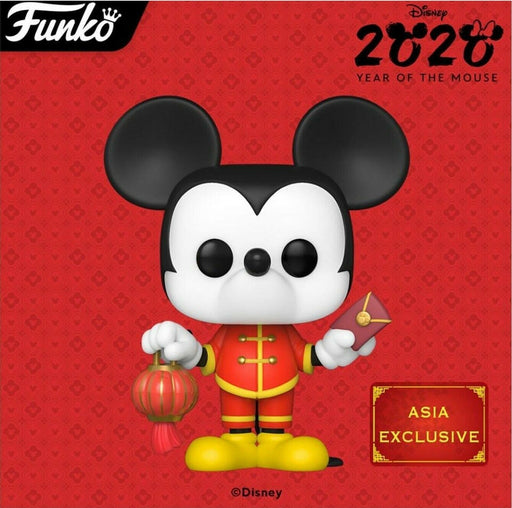 Disney Mickey Mouse Funko Pop 2020 Chinese New Year Year of Mouse Asia Exclusive