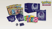 Sun and Moon Elite Trainer Box Lunala Pokemon TCG