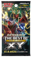 Pokemon The Best of XY Booster Box Japanese