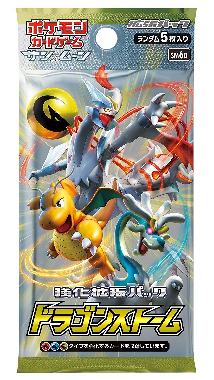Pokemon TCG Dragon Storm Booster Packs