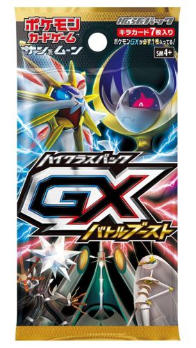 Pokemon TCG Japanese GX Battle Boost Booster Packs