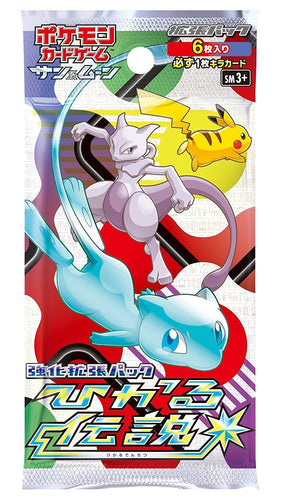 Pokemon TCG Japanese Shining Legends Booster Packs