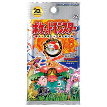 Pokemon TCG Japanese CP6 Booster Box and Packs