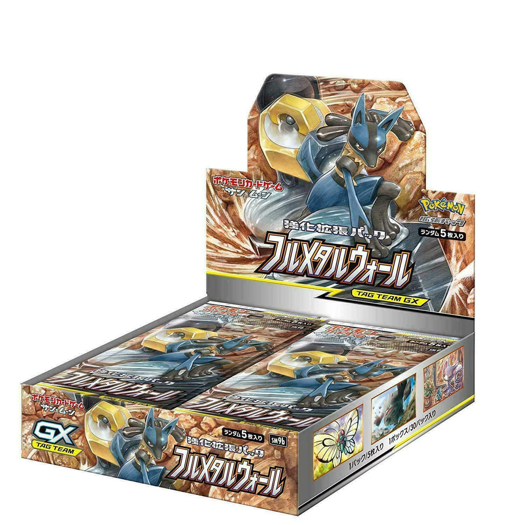 JAPANESE Pokemon Full Metal Wall Booster Box SM9b Sealed Sun Moon 30 Booster Packs