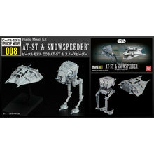 Bandai Star Wars Vehicle Model 008 AT-ST & Snowspeeder Model Kit Sealed New