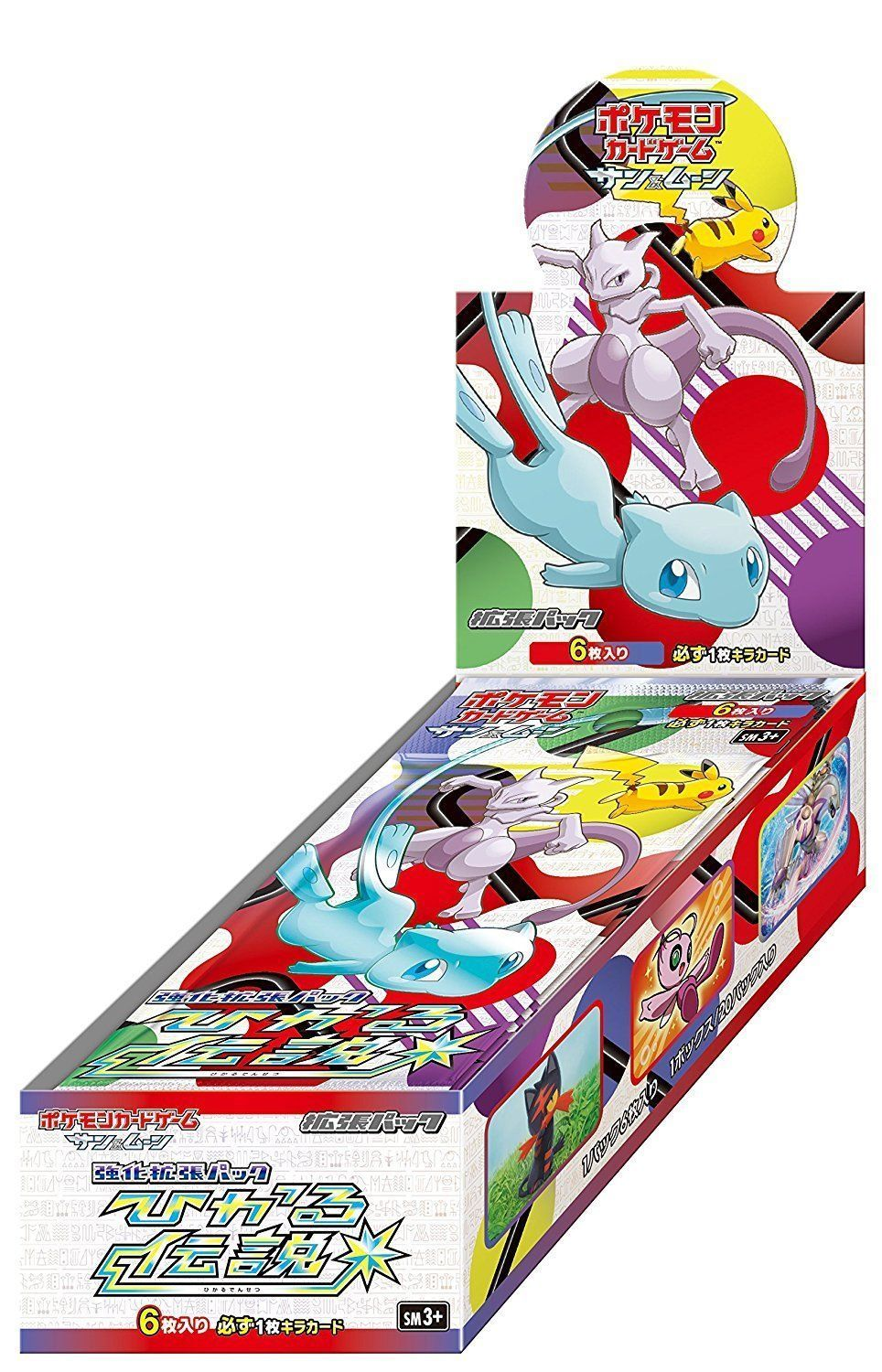 Japanese Pokemon Shining Legends SM3+ Booster Box Sun & Moon