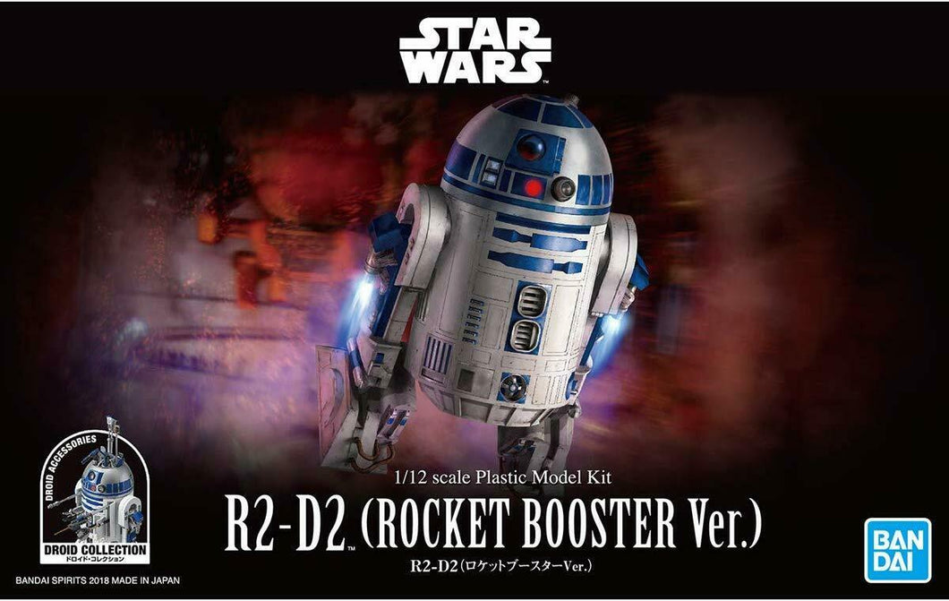 Bandai Star Wars R2-D2 Rocket Booster Version Model Kit 1/12 Scale Droid