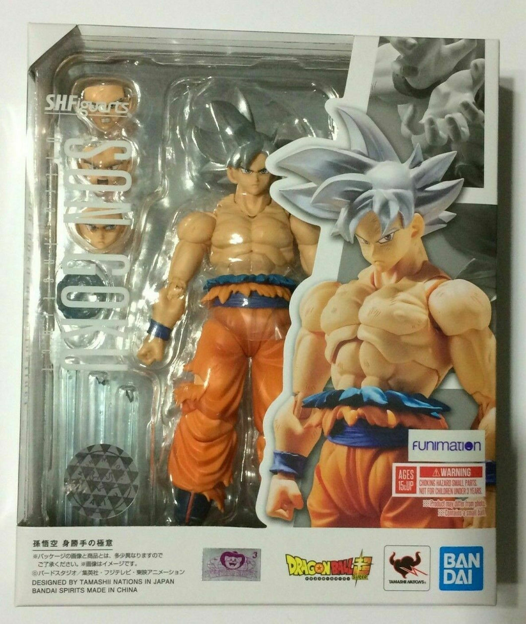 S.H. Figuarts Son Goku Ultra Instinct Action Figure Dragonball Z