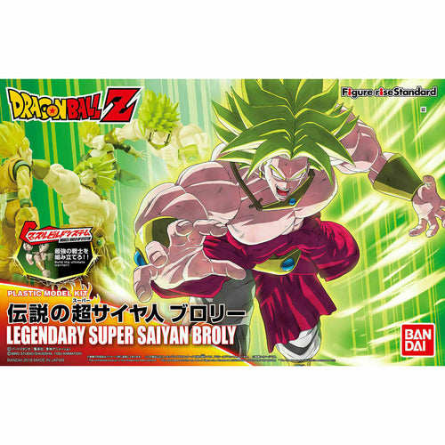 Bandai Hobby Figure-Rise Standard Legendary Super Saiyan Broly Model Kit Dragon Ball Super