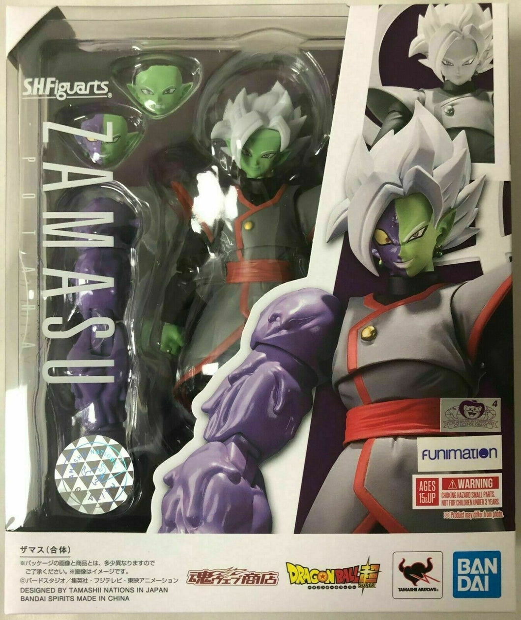 S.H. Figuarts Zamasu Potara Action Figure Dragon Ball Super Bandai
