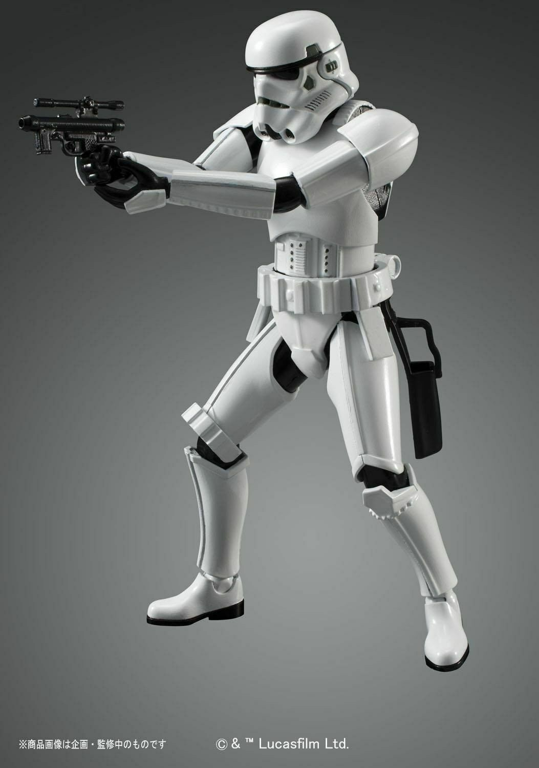 Bandai Hobby Star Wars Stormtrooper 1/12 Scale Model Kit Action Figure