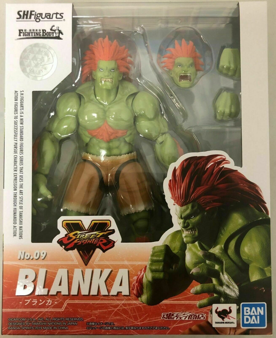 S.H. Figuarts Blanka Action Figure Street Fighter No. 09 Bandai Tamashi Nations