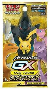 Pokemon TCG Tag Team All Stars Booster Packs