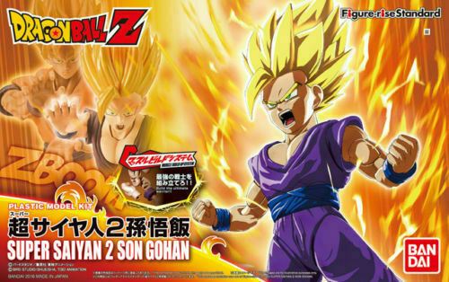 Bandai Figure-Rise Standard Dragonball Super Saiyan 2 Son Gohan Model Kit