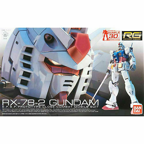 Bandai Hobby RG Gundam RX-78-2 1/144 Scale Action Figure Model Kit Real Grade