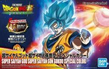 Bandai Figure-Rise Dragonball Super Saiyan God SS Son Goku Model Kit Standard