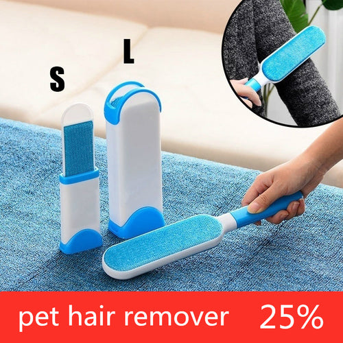2019 New pet hair remover The Popular New Pet Hair Brush Hair Removal Comb Sofa Bed Portable Home Cleaning Brush lint remover