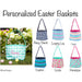 Personalized Easter Basket-AlfonsoDesigns