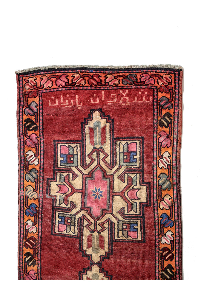 'Gladiolus' Turkish Vintage Rug - 3'3'' x 13'4'' - Canary Lane - Curated Textiles
