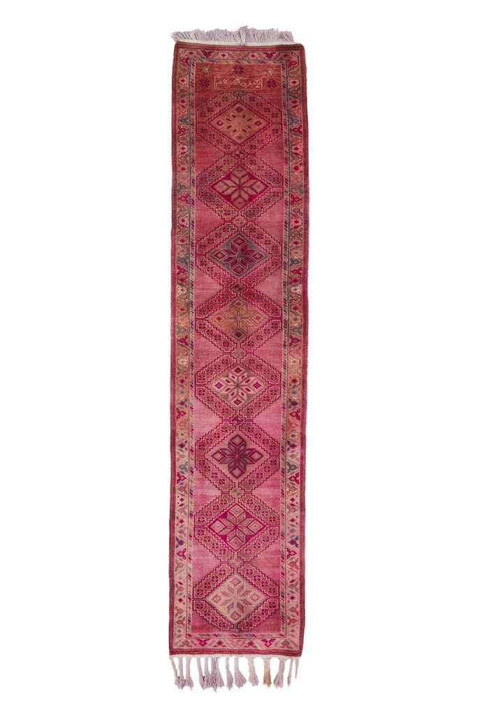 "'Macaron' Turkish Ombré Runner Rug - 2'8"" x 12'9"" - Canary Lane - Curated Textiles"