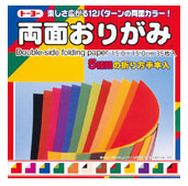 Origami Double-Sided & Double Colours -15cm-