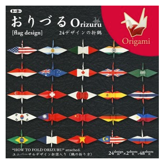TOYO Origami Flags of the World -Crane 15cm-