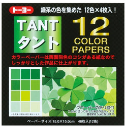 Double-Sided Origami -TANT Green 15cm