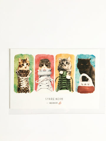 Post Card -Cats with Shoes-