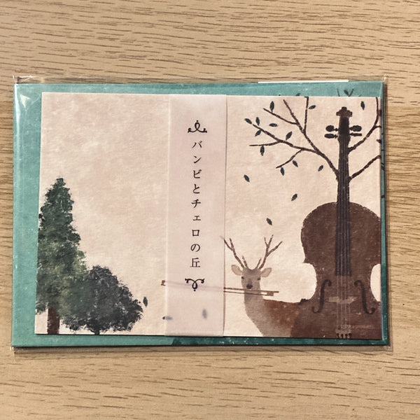 NEW Mini Letter Set -Bambi and Cello-