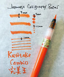 -Brush Pen Kuretake Cambio Orange-