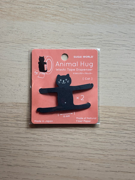 Animal Hug Masking Tape Dispenser [Cats]