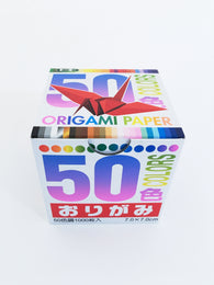 LOCAL PICK UP + LOCAL DELIVERY ONLY Origami 1000 Papers 50 Colours 7cm
