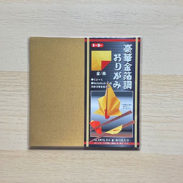TOYO Origami -Gold + Red Double Sided 15cm-