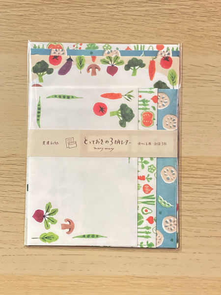 NEW Letter Set -Vegetables-