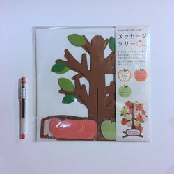 Message Tree -Apple-